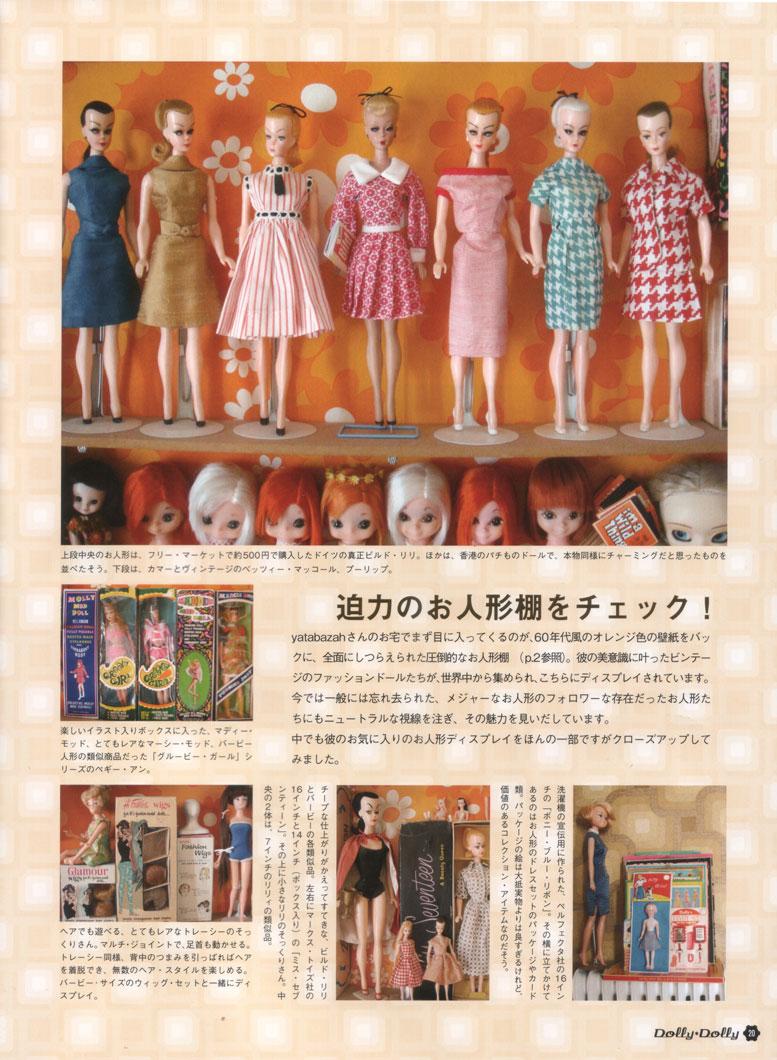 mdvanii wig doll popovy kenner blythe pasha bjd barbie integrity fashion royalty hair alpaca vintage human hair doll japan yatabazah